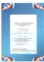 Scan003 copy