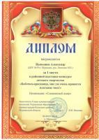 cypychhev1